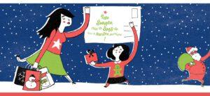"""""""Idą święta – nie o sms-ie lecz o kartce pamiętaj!"""